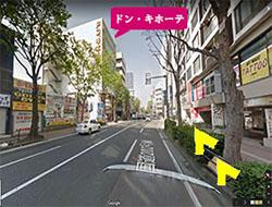 国体通りからの風景写真